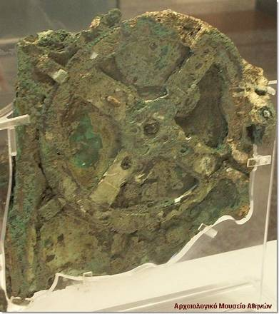 The famous and mysterious Antykithera Mechanism