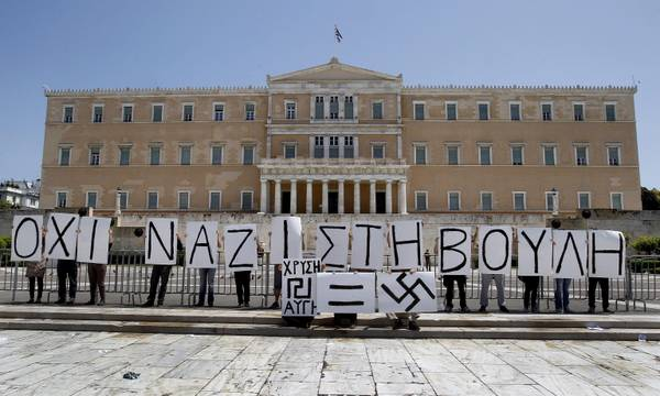 Rally against Golden Dawn at Greek Parliament: