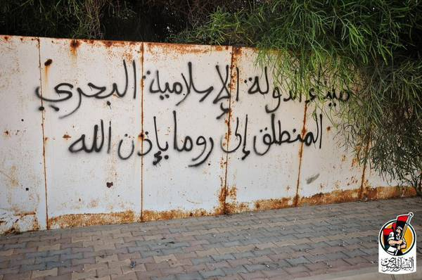 Isis writings on the wall of Sirte