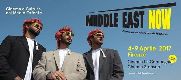 The poster of the Middle East Now festival