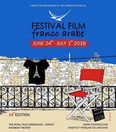 The poster of the 24th Franco-Arab Film Festival