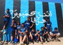 Soccer: Tunisia, Inter Campus Hergla helps youth