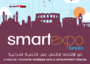 'Smart Expo Tunisia' IT fair in Sousse