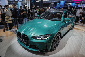 Beijing International Automobile Exhibition 2020 (ANSA)
