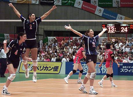 VOLLEYBALL-ITALY-JAPAN-JUBO-1 [ARCHIVE MATERIAL 20000622 ]