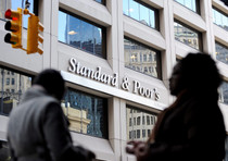 La sede di Standard&Poor's a New York